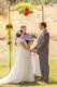 Stephanie & Jon 2012-08-18-24-7168 thumbnail