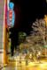 Downtown 2012-12-13-05-0817 thumbnail